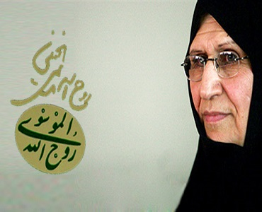 امام خمینی کے افکار میں فلسطین کی اہمیت